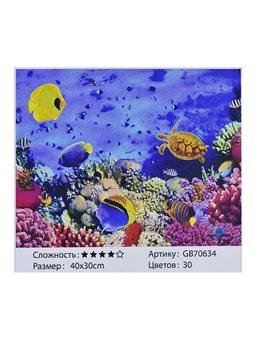 Алмазная мозаика GB 70634 (30) 40х30 см., 30 цветов, в коробке [73202]
