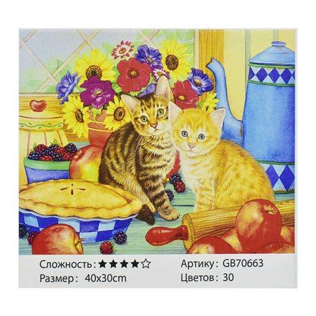 Фото Алмазная мозаика GB 70663 (30) в коробке 40х30, 30 цветов [71657]