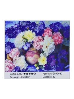 Алмазная мозаика GB 70680 (30) 40х30 см., 30 цветов, в коробке [73206]