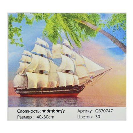 Фото Алмазная мозаика GB 70747 (30) в коробке 40х30, 30 цветов [71660]