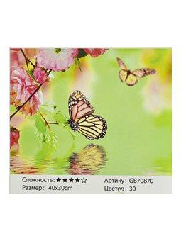 Алмазная мозаика GB 70870 (30) в коробке 40х30, 30 цветов [71664]