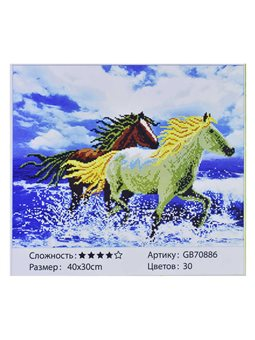 Алмазная мозаика GB 70886 (30) 40х30 см., 30 цветов, в коробке [73220]