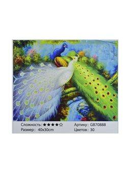 Алмазная мозаика GB 70888 (30) в коробке 40х30, 30 цветов [71666]