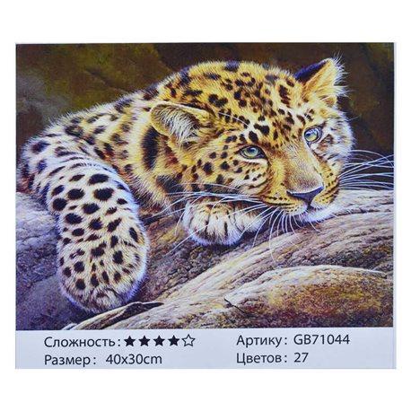 Фото Алмазная мозаика GB 71044 (30) 40х30 см., 27 цветов, в коробке [73226]