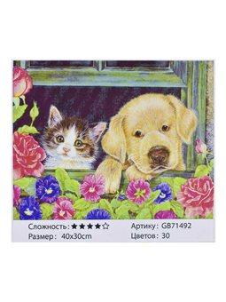 Алмазная мозаика GB 71492 (30) 40х30 см., 30 цветов, в коробке [73232]