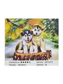 Алмазная мозаика GB 72270 (30) в коробке 40х30, 26 цветов [71610]