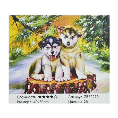 Фото Алмазная мозаика GB 72270 (30) в коробке 40х30, 26 цветов [71610]