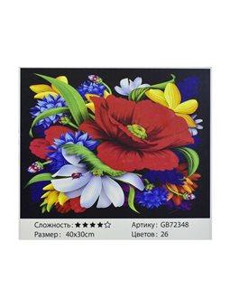 Алмазная мозаика GB 72348 (30) в коробке 40х30, 26 цветов [71615]
