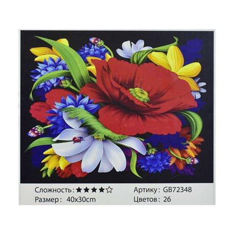 Фото Алмазная мозаика GB 72348 (30) в коробке 40х30, 26 цветов [71615]