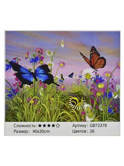 Алмазная мозаика GB 72378 (30) в коробке 40х30, 26 цветов [71624]