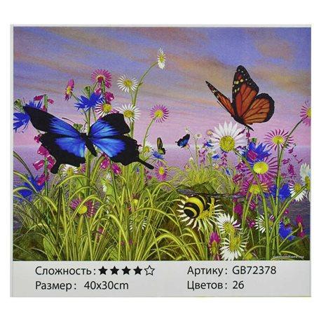 Фото Алмазная мозаика GB 72378 (30) в коробке 40х30, 26 цветов [71624]