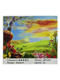 Алмазная мозаика GB 72381 (30) в коробке 40х30, 26 цветов [71627]