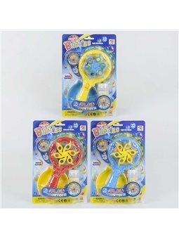 Вентилятор с мыльными пузырями 2330 (48/2) 3 вида, свет, звук, на батарейках, на листе [77498]