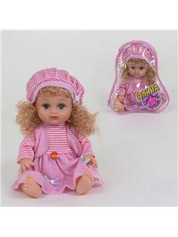 Говорящая кукла Алина 5078 (36/4) говорит на русском языке, в сумке [81928]
