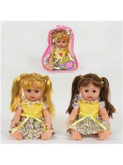 Говорящая кукла Алина 5508 (36) 2 вида, говорит на русском языке, в сумке [82020]