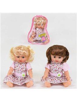 Говорящая кукла Алина 5512 (36) 2 вида, говорит на русском языке, в сумке [82023]