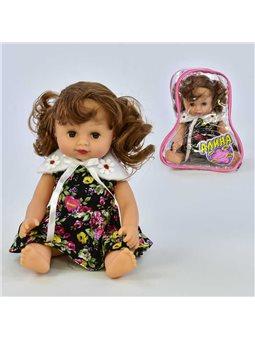 Говорящая кукла Алина 5519 (36) в сумке [70003]