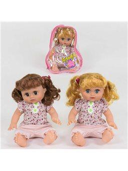 Говорящая кукла Алина 7630 (24/2) 2 вида, говорит на русском языке, в сумке [82034]
