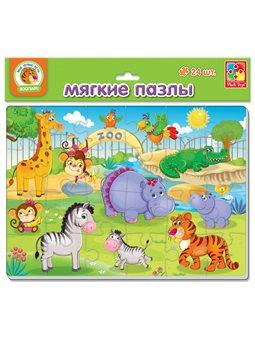 """гр Мягкие пазлы А4 """"Зоопарк"""" 24 эл. - VT 1102-13 (50) """"Vladi Toys"""" [49771]"""