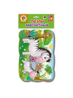 "гр Пазлы на магните ""Зебра"" - VT 3205-56 (50) ""Vladi Toys"" [66220]"