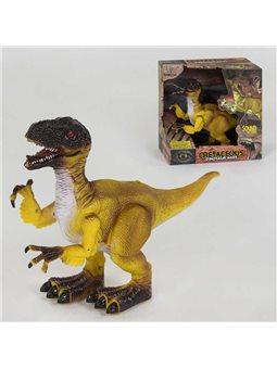 Динозавр WS 5353 (36) ходит, подсветка, звук, в коробке [73329]