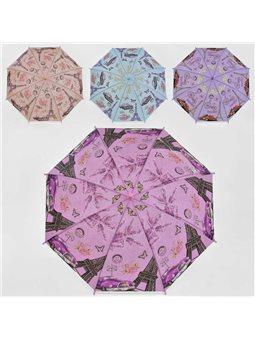 Зонтик детский C 31638 (60) 4 вида [69638]