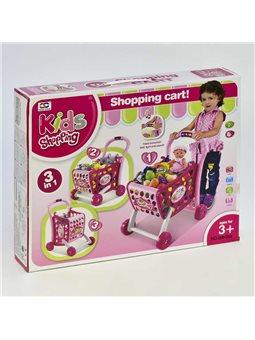 """Игровой набор 008-902 """"Супермаркет"""" (10) тележка с продуктами, играет мелодия, светится, в коробке [61695]"""