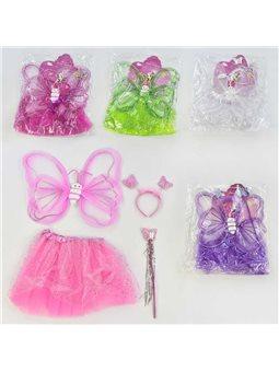 Карнавальный набор для девочки Бабочка C 31248 (100) 4 предмета: юбка, крылья, жезл, ободок [70078]