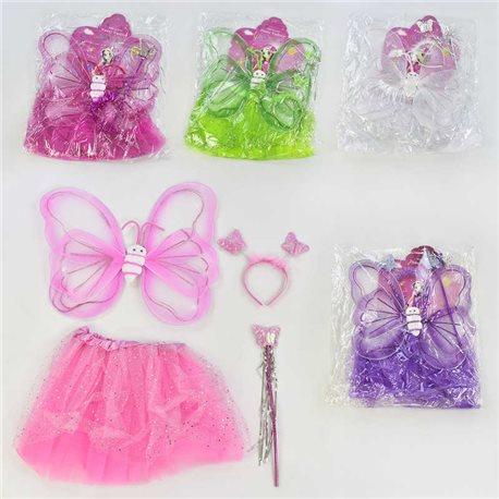 Фото Карнавальный набор для девочки Бабочка C 31248 (100) 4 предмета: юбка, крылья, жезл, ободок [70078]