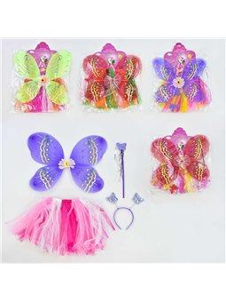 Карнавальный набор для девочки Бабочка C 31250 (100) 4 предмета: юбка, крылья, жезл, ободок [70080]