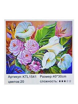 Картина по номерам KTL 1541 (30) в коробке 40х30 [74892]