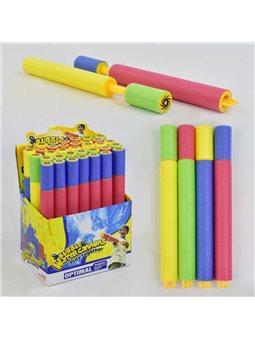 Іграшки [67097]
