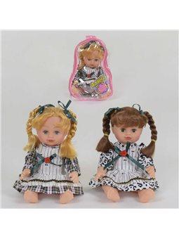 Говорящая кукла Алина 5507 (36) 2 вида, говорит на русском языке, в сумке [82019]
