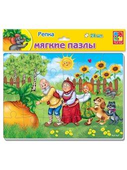 """гр Мягкие пазлы А4 """"Репка"""" 24 эл. - VT 1102-21 (50) """"Vladi Toys"""" [74213]"""