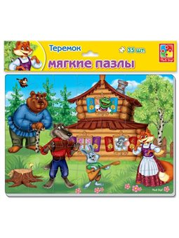 "гр Мягкие пазлы А4 ""Теремок"" 35 эл. - VT 1102-22 (50) ""Vladi Toys"" [74214]"