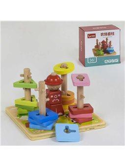 Деревянная игрушка [81648]