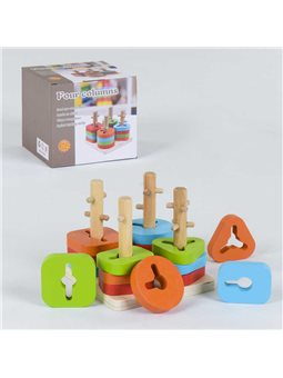 Дерев'яна іграшка [76951]