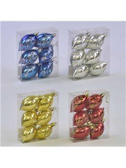 Ёлочная игрушка С 30879 (192) 7см, 4 цвета, 6шт в наборе [70599]