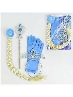 Карнавальный набор для девочки C 31265 (300) 4 предмета: коса, жезл, корона, перчатки [70110]