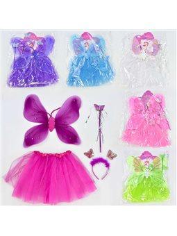 Карнавальный набор для девочки Бабочка C 31245 (100) 4 предмета: юбка, крылья, жезл, ободок [70075]