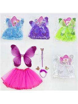 Карнавальный набор для девочки Бабочка C 31246 (100) 4 предмета: юбка, крылья, жезл, ободок [70076]
