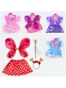 Карнавальный набор для девочки Бабочка C 31249 (100) 4 предмета: юбка, крылья, жезл, ободок [70079]