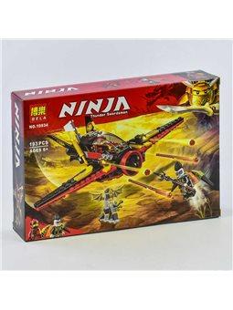 """Конструктор Bela Ninja 10934 (48) """"Крыло судьбы"""", 193 детали, в коробке [73853]"""