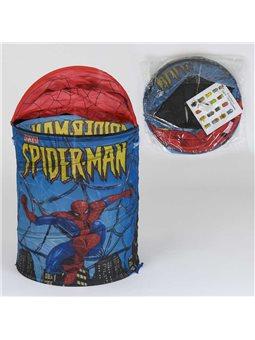 Корзина для игрушек А 01475 (60) в кульке [78084]