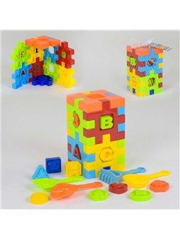 Куб-сортер логический 1607 В (96/2) с песочным набором, в сетке [79968]