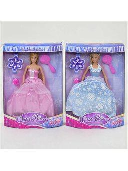 Куклы в коробке [62662]