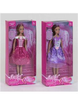 Кукла 99141 (72/2) 2 вида, в коробке [82589]