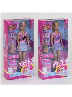 Куклы в коробке [82587]