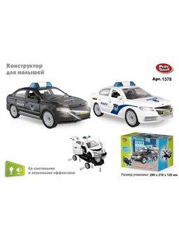Машина-конструктор Полиция 1378 (36/2) Play Smart, 2 вида, свет, звук, в коробке [81861]