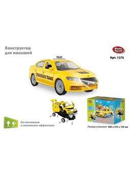 Машина-конструктор Такси 1379 (36/2) Play Smart, свет, звук, в коробке [81890]